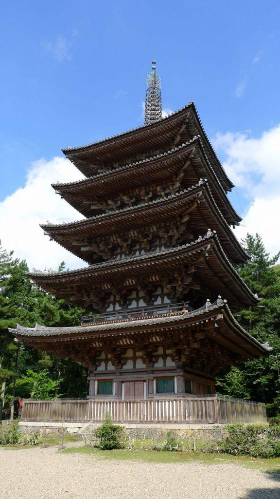 Daigoji Pagoda