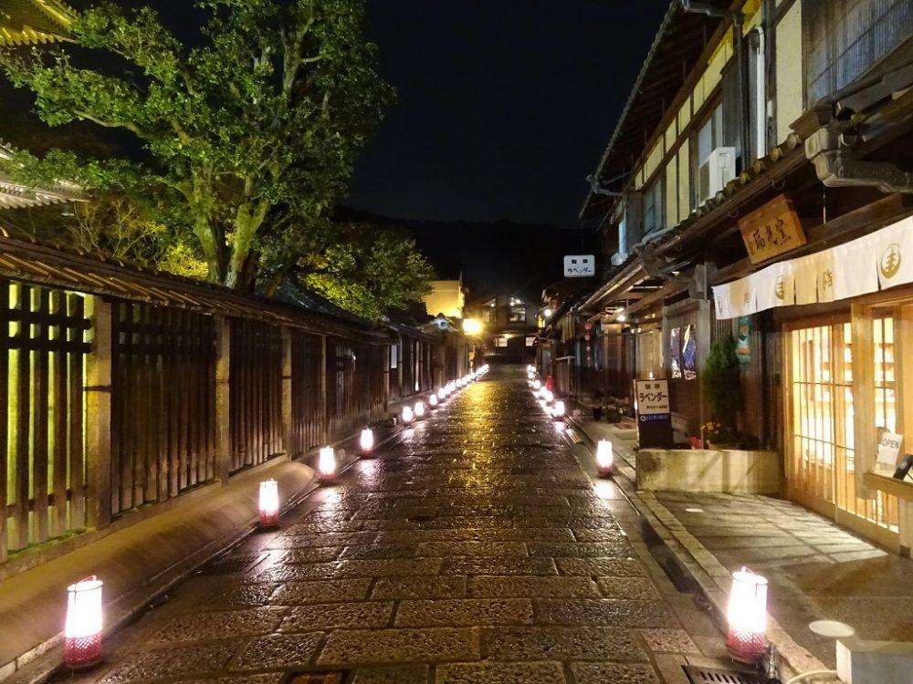 Iluminasi Hanaturo