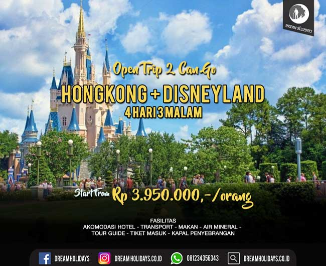 Open Trip Hongkong Disneyland